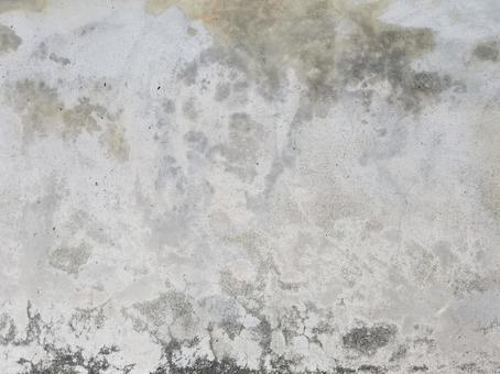 Concrete background material