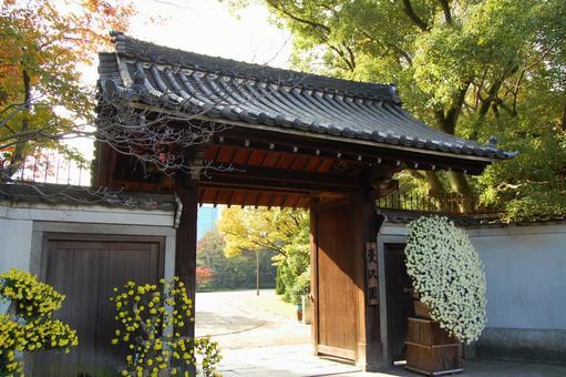 Tennoji Park in autumn Keioizaen 2