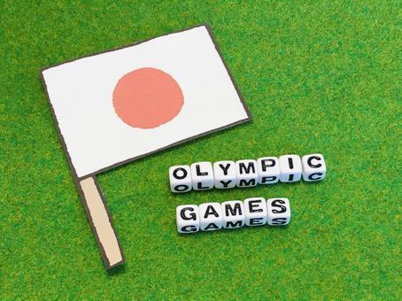 Hinomaru + Olympics