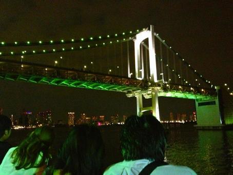 Rainbow Bridge from Boat 1