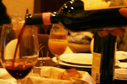 Wine _ A 01