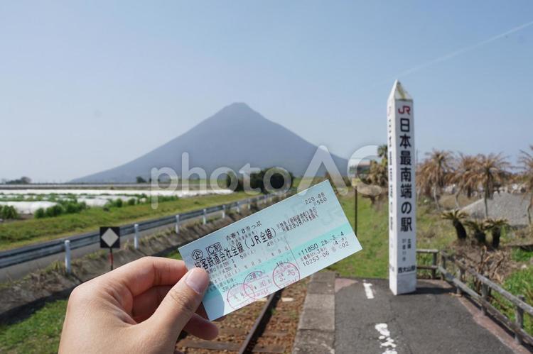 JR西大山駅の写真