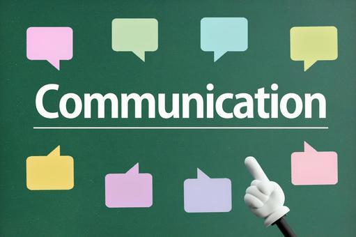 Communication communication pointing stick