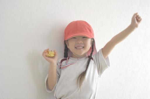 I got a gold medal!