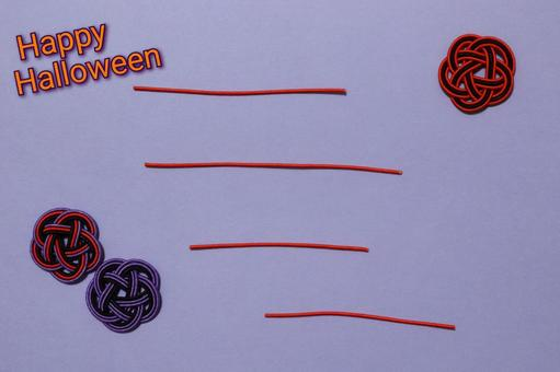 Mizuhiki frame Halloween text background color purple with loose borders