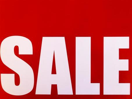 Sale 2