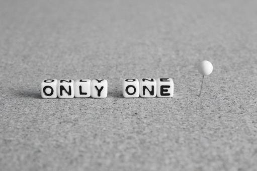 Only one monochrome