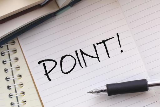 POINT Point Important place Study image Material Note