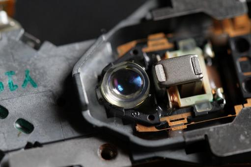 Optical disc reading lens 01