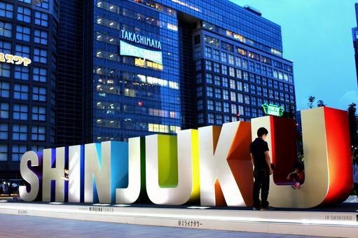 Shinjuku Station New South Exit Night view 2