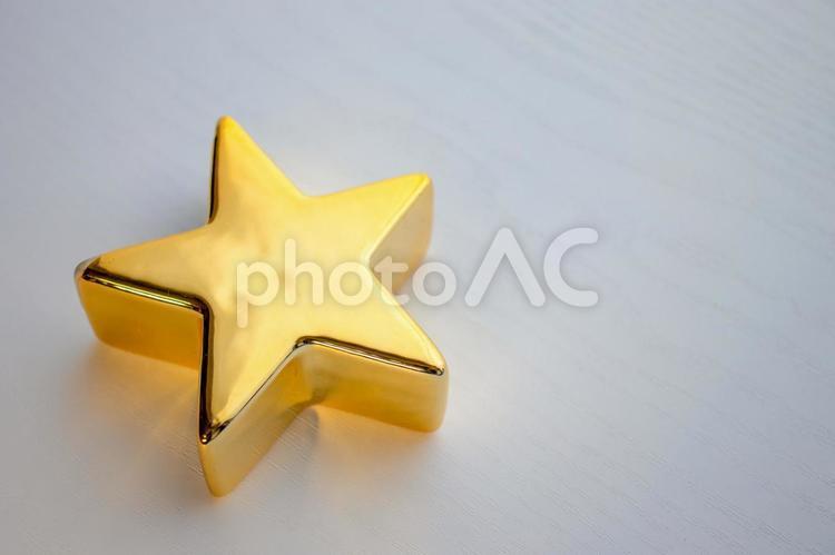星の置物の写真