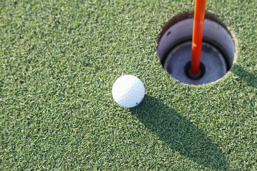Golf course green 17