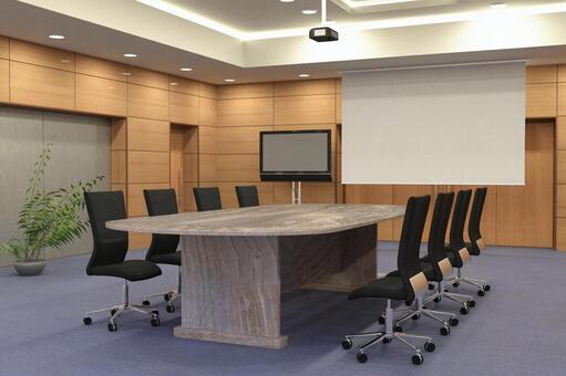 Meeting room Meeting room 1