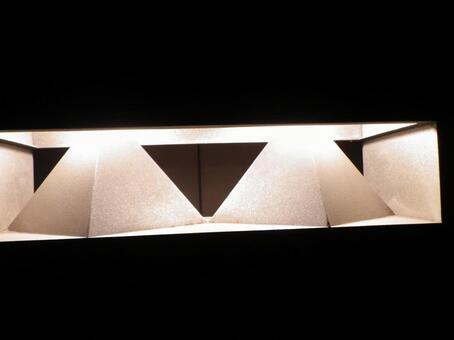 Triangular outer light 2