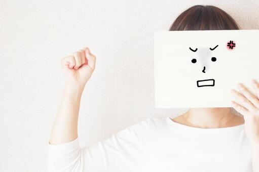 脸和姿势3(生气)