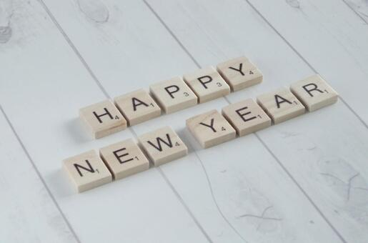 Happy New Year (Scrabble)