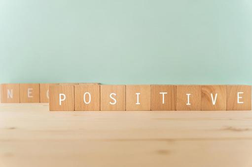 """Positive   Building blocks with """"POSITIVE"""" written on them"""