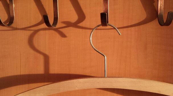 Hanger ②