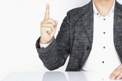Men pointing to business points
