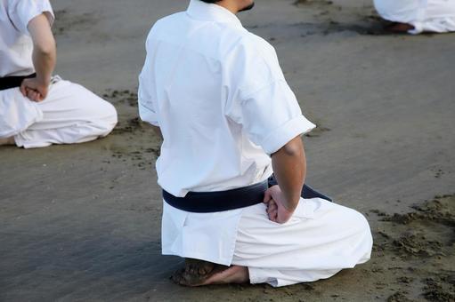 Karate sports right sitting