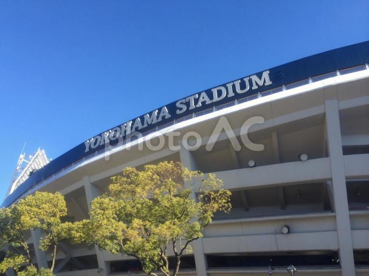 横浜スタジアムの写真