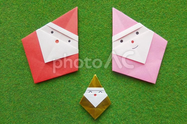 折り紙_サンタファミリーの写真