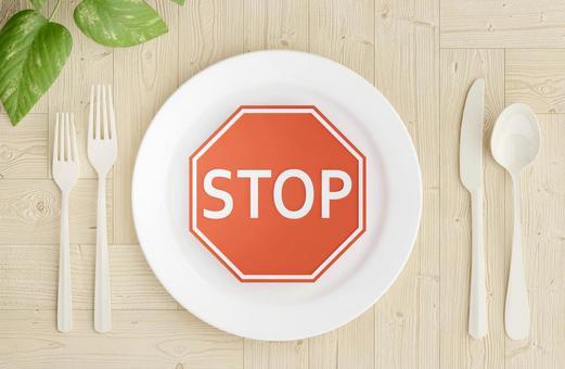 Image of prohibited items regarding diet