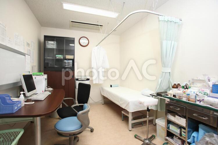 診察室の写真