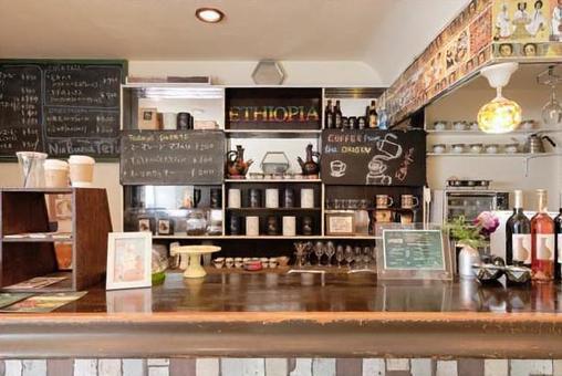 Ethiopian coffee coffee shop
