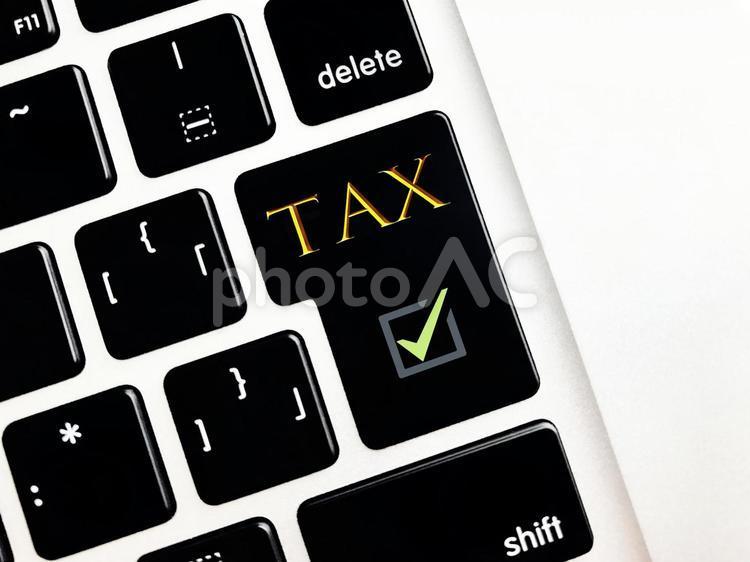 TAX  確定申告 2の写真