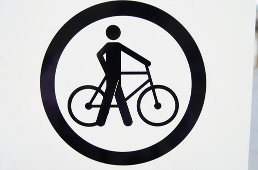 自行车标志2