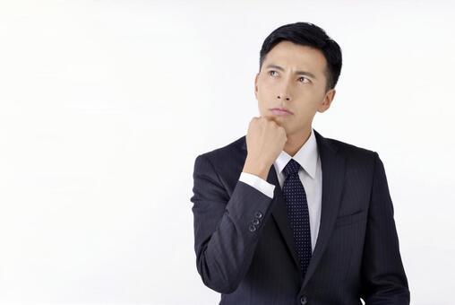 Japanese salaried worker 377