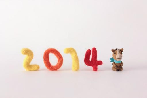 2014 and horse 2
