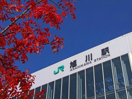 Asahikawa station in autumn
