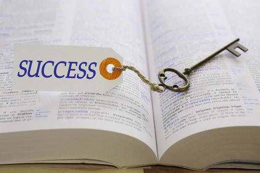 Key to Success SUCCESS Key Image Material