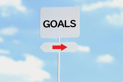 goalの写真素材|写真素材なら「写真AC」無料(フリー)ダウンロードOK