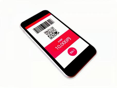 Cashless payment / contactless payment / electronic money payment / qr code payment / bar code payment / mobile / smartphone / accessories / miscellaneous goods / red