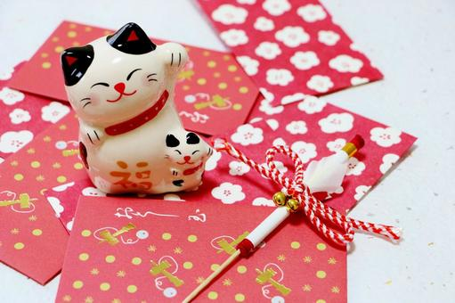 Lucky Cat and Pochi Bag