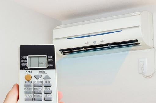 Midsummer, use air conditioner