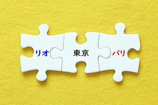 Olympics venue tokyo tokyo image material jigsaw puzzle