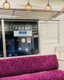 Train priority seats (4)