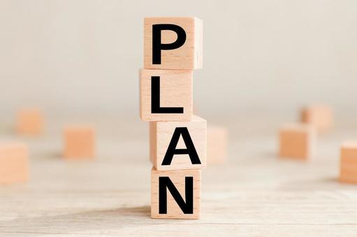 PLAN 계획 계획