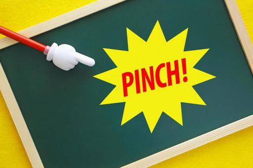 핀치 PINCH 가리키며 칠판 이미지 소재