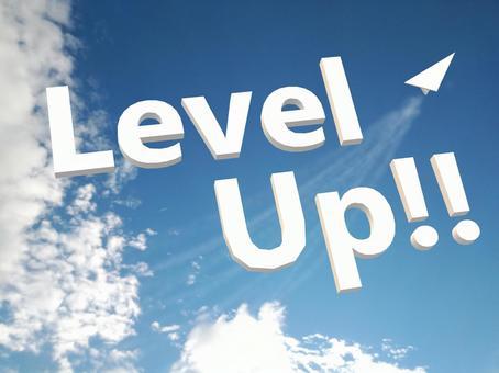 Level Up_3