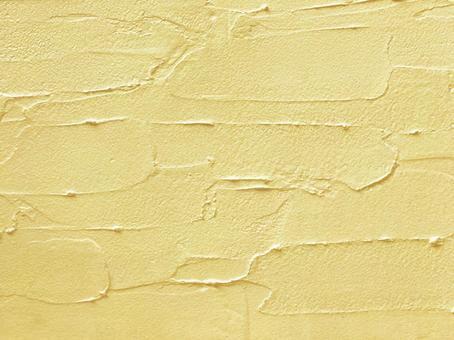 Walls like lemon cream