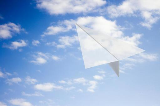 Paper flying machine _ through