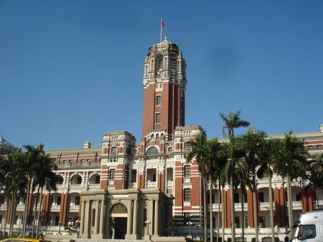 타이베이의 총통 부