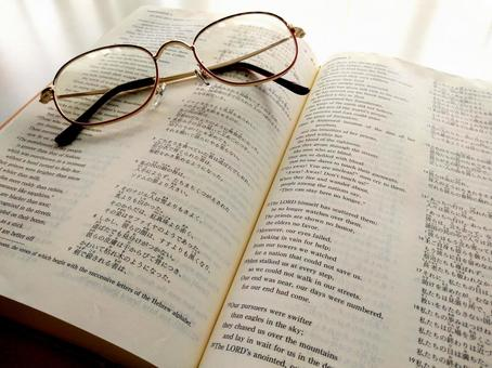 Glasses and bilingual bible