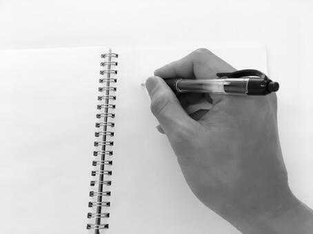 Write black and white