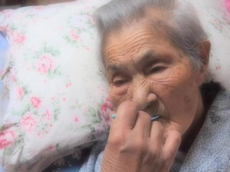 Elderly care meal